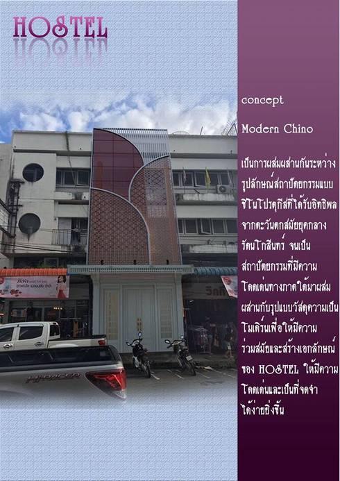 Renovat Chino Hostel :   by togetherdesign