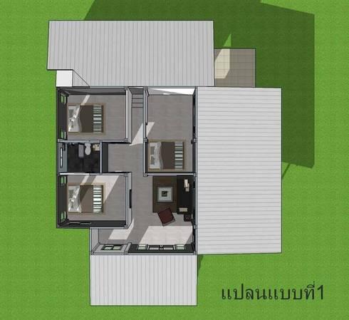 บ้าน:   by ช่างณมิตร