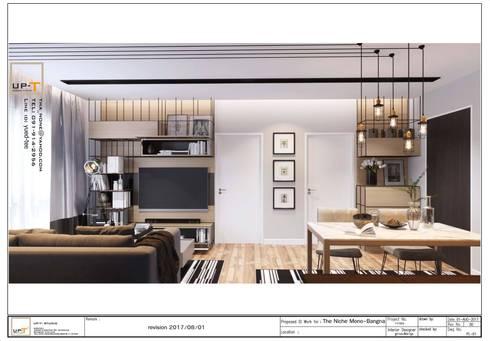 The niche mono:   by UP-T design studio