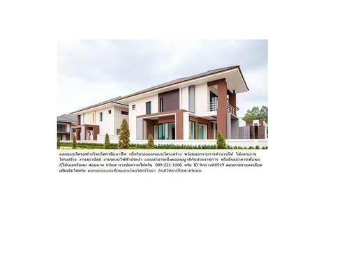 โรงงานที่ระยอง:   by วิศวสร้างบ้าน และงานอาคาร
