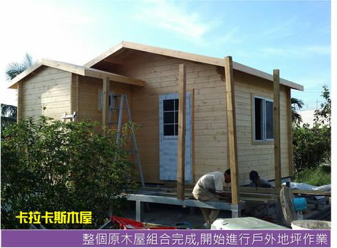戶外平台作業:  木屋 by 金城堡股份有限公司