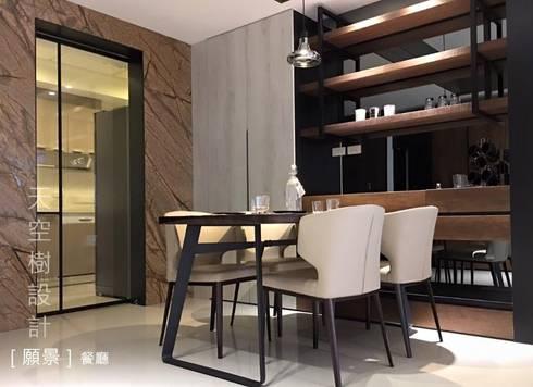 [願景]:  餐廳 by designskytree