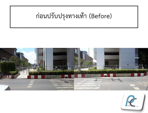 Before:   by PC Concept