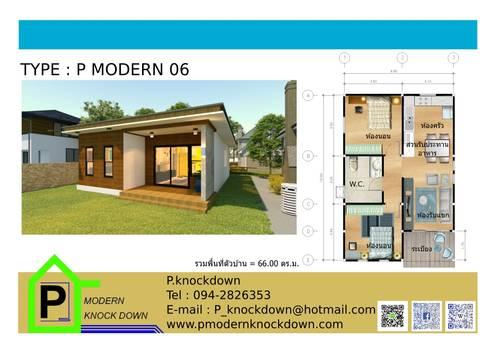 TYPE P MODERN 06:  บ้านและที่อยู่อาศัย by P Knockdown Style Modern