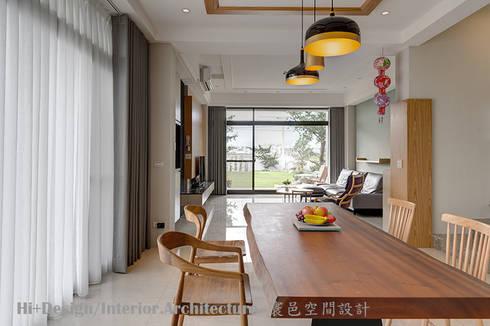 餐廳客廳:  餐廳 by Hi+Design/Interior.Architecture. 寰邑空間設計