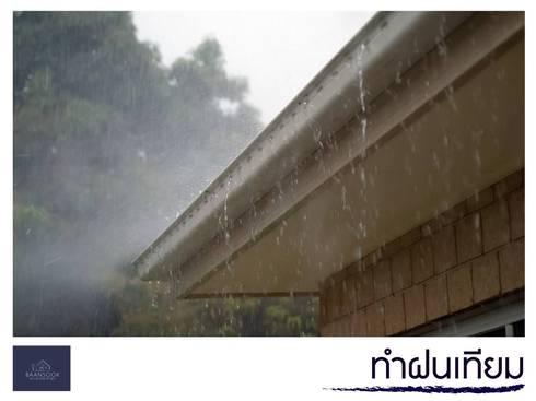 ทำฝนเทียม:   by BAANSOOK Design & Living Co., Ltd.