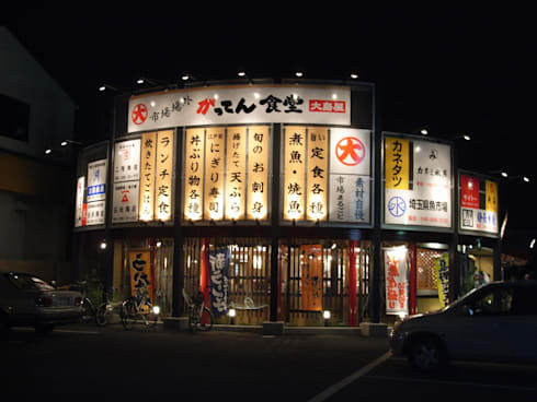 店舗外観夜景: 株式会社アトリエKCが手掛けたレストランです。