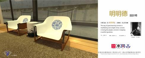 明明德設計椅  - 京悅設計(台灣):  玄關、走廊與階梯 by 京悅室內裝修設計工程(有)公司|真水空間建築設計居研所