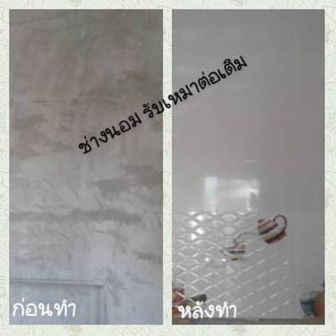 ผลงานของบริษัท:   by ช่างนอม