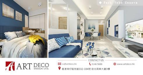 Park Yoho Genova : modern Dining room by Art Deco Design Ltd.