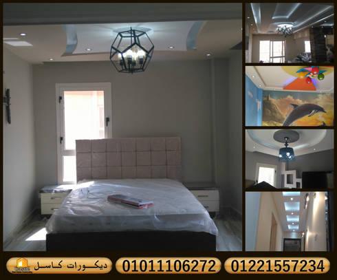 صور من تشطيب وديكور الشقة مع شركة كاسل 2018:  غرفة نوم تنفيذ Castle