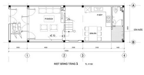 Phương án bố trí các phòng chức năng:  Nhà by Công ty TNHH Xây Dựng TM – DV Song Phát
