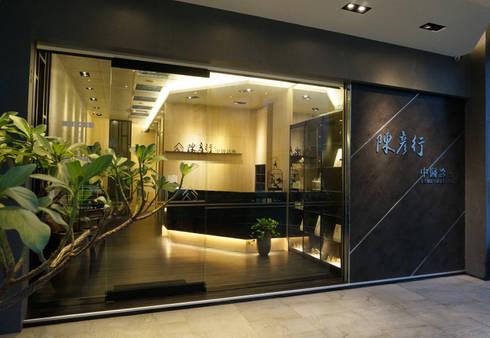 中醫診所:  房子 by 沐築空間設計