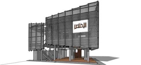 Al – Ikhlas – Mosque:   by GUBAH RUANG studio