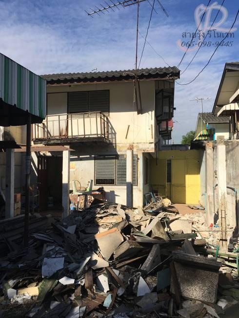 รีโนเวทบ้านร้างให้กลายเป็นบ้านเรา:   by สายรุ้งรีโนเวท