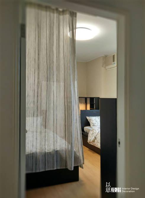 睡眠區:  臥室 by 以恩設計