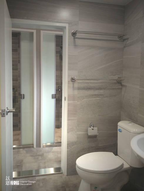 衛浴區:  浴室 by 以恩設計