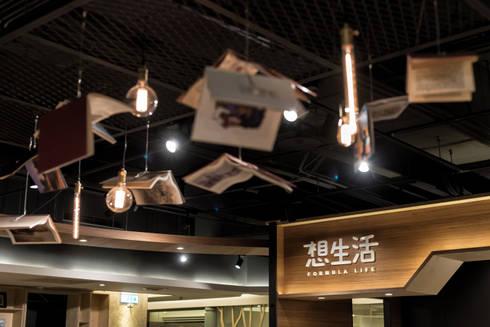 高雄福華飯店-B1改裝:  飯店 by 青易國際設計