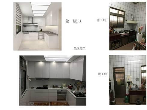 廚房-改造:   by 采坊設計