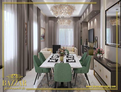 غرف معيشه:  Dining room تنفيذ Bazzar Design
