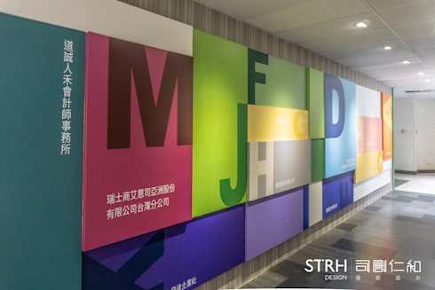 雲峰國際商務中心-英才館:  辦公室&店面 by 司創仁和匯鉅設計有限公司