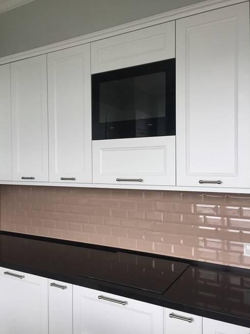 modern Kitchen by AVIS Electronics