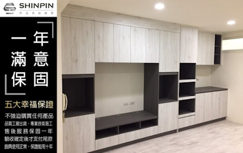 系統櫃、電視櫃牆、電器收納櫃、上下櫥平台餐櫃:  客廳 by 欣品系統櫃廚具