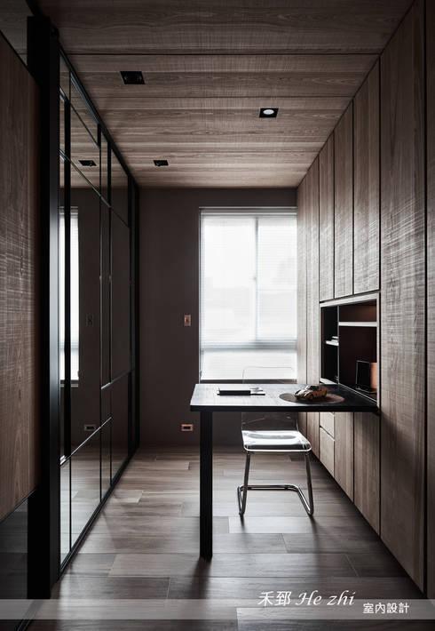 藏.密:  書房/辦公室 by 禾郅 室內設計