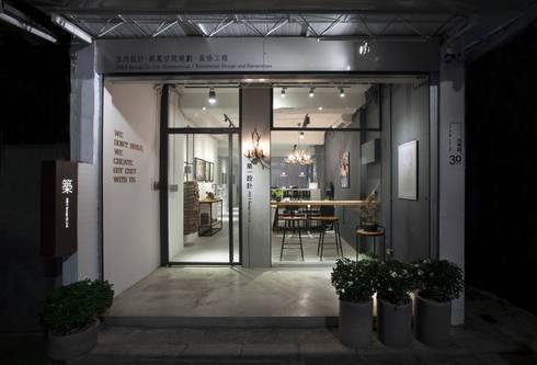 ZHU E Design:  房子 by 築一國際室內裝修有限公司