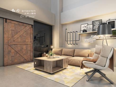 打造專屬於你的19度C 微工業風:  客廳 by 木博士團隊/動念室內設計制作