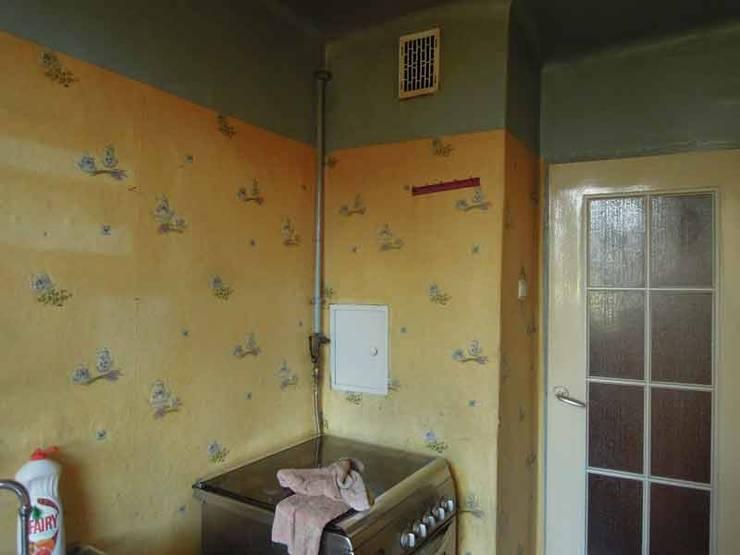 Mieszkanie prywatne Sosnowiec: styl , w kategorii  zaprojektowany przez Projektowanie Wnętrz Agnieszka Noworzyń,