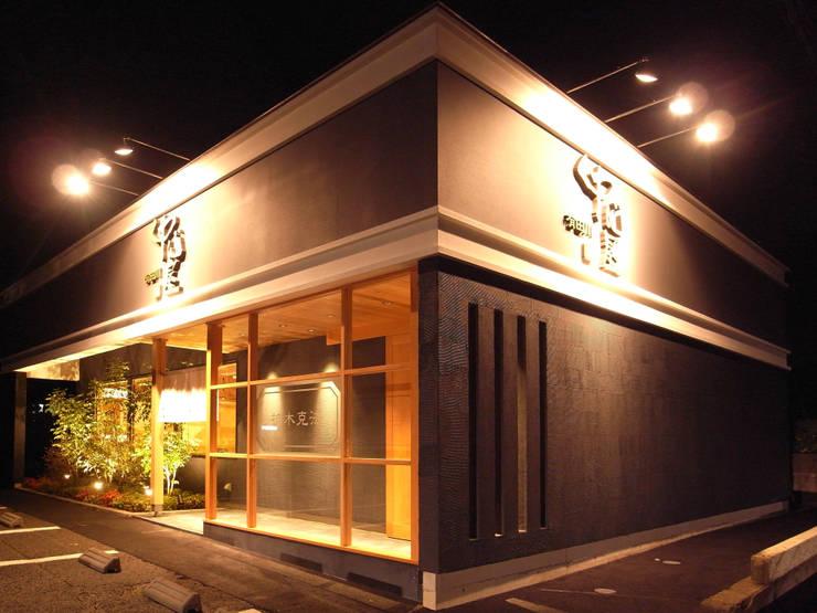 FACADE: 橋本デザイン事務所が手掛けた家です。