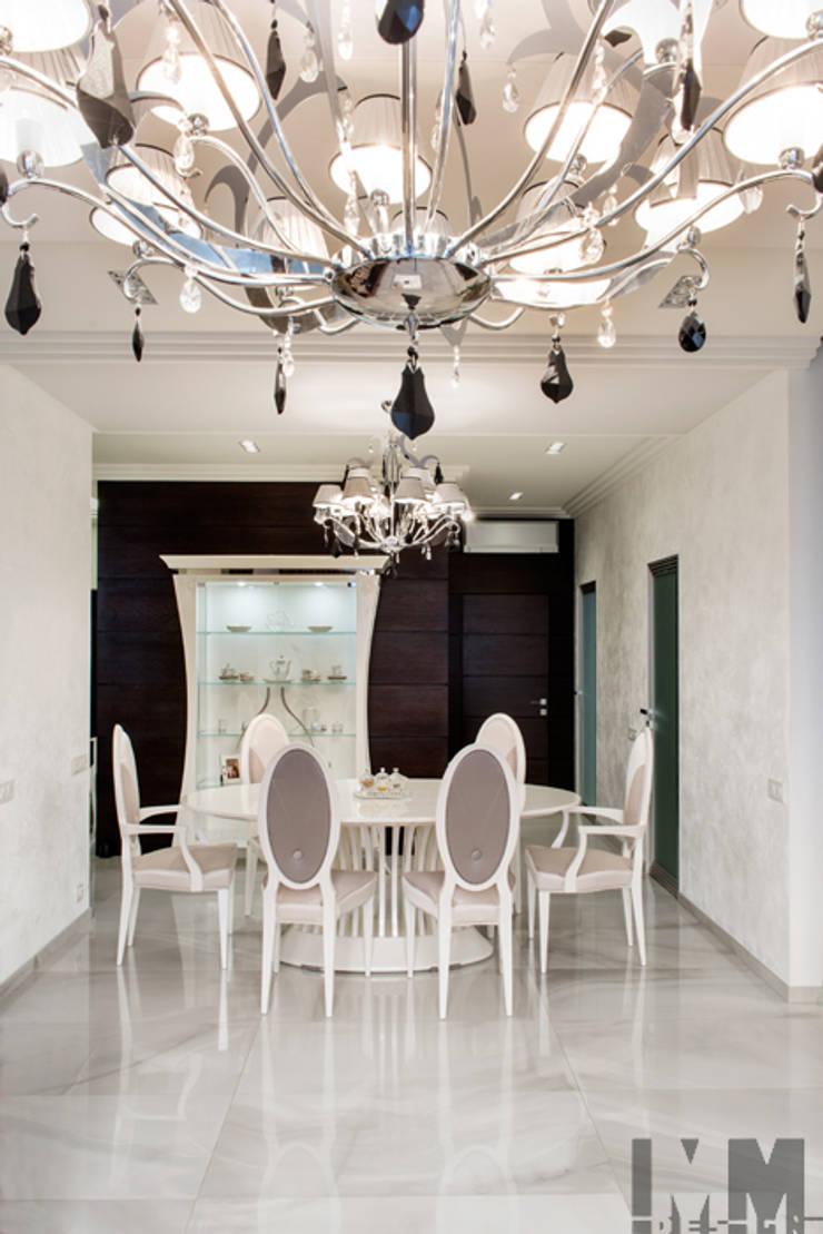 Просетлённый ар-деко: Столовые комнаты в . Автор – ММ-design