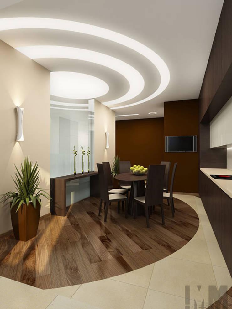 В круге света: Столовые комнаты в . Автор – ММ-design, Минимализм