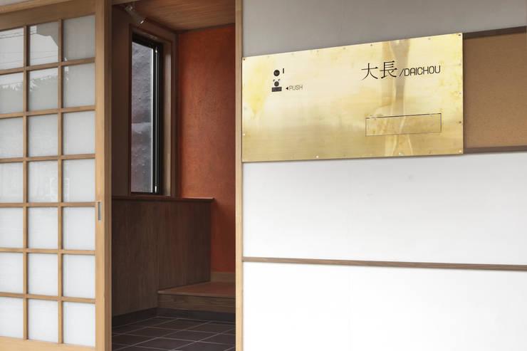 Tường theo takayama, Hiện đại