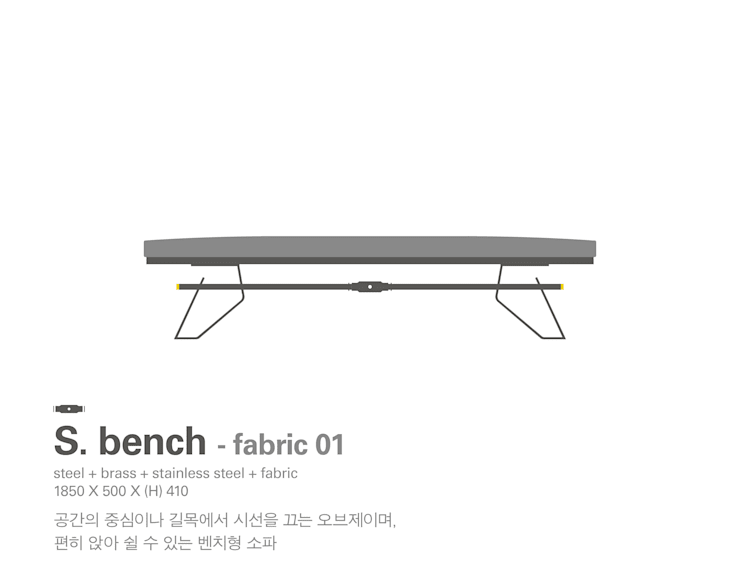MP S.bench – fabric 01: Metal Play의