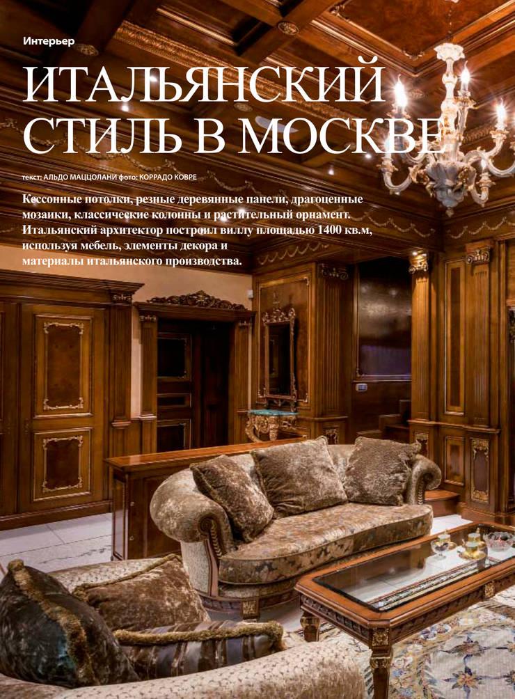 Pubblicazione in Ville & Casali ed Russa: Villa in stile  di GRAPHOS_DS