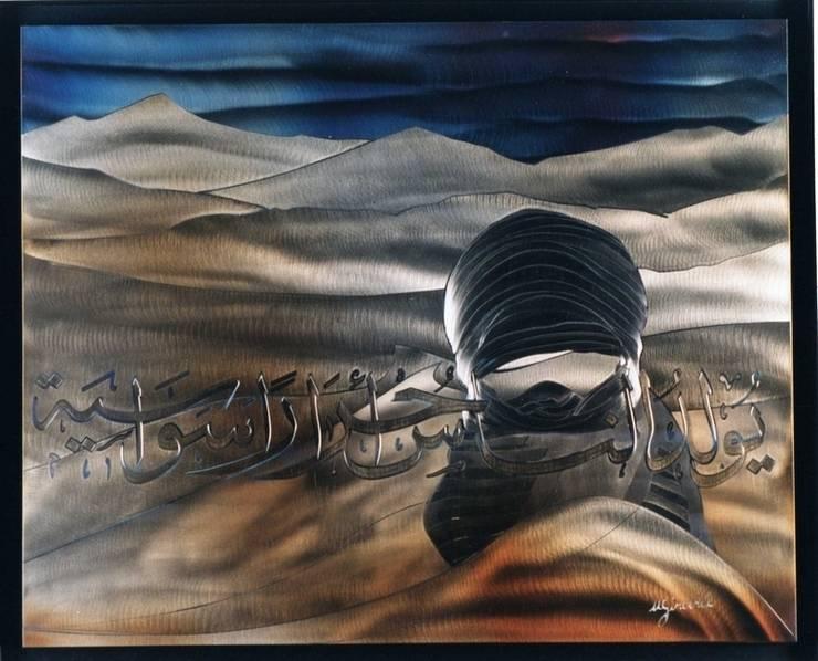 L'homme des sables: Art de style  par Michel Girard