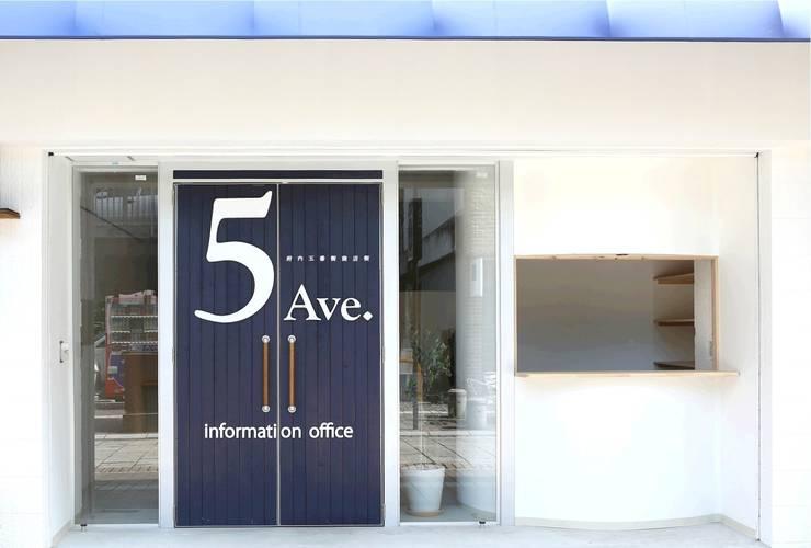 大分市府内五番街商店街振興組合事務所: SHUSAKU MATSUDA & ASSOCIATES, ARCHITECTSが手掛けたオフィススペース&店です。,