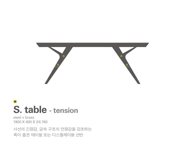 MP S.table - tension: Metal Play의  서재/사무실