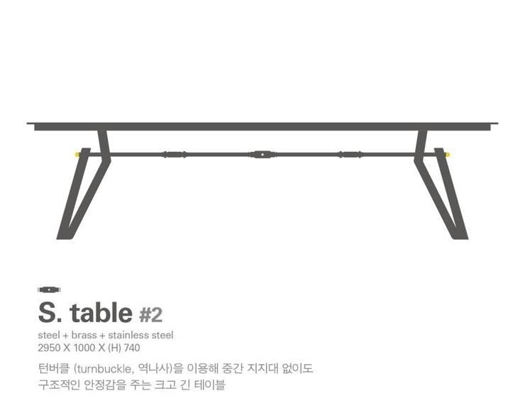 MP S. table#2: Metal Play의 미니멀리스트 ,미니멀
