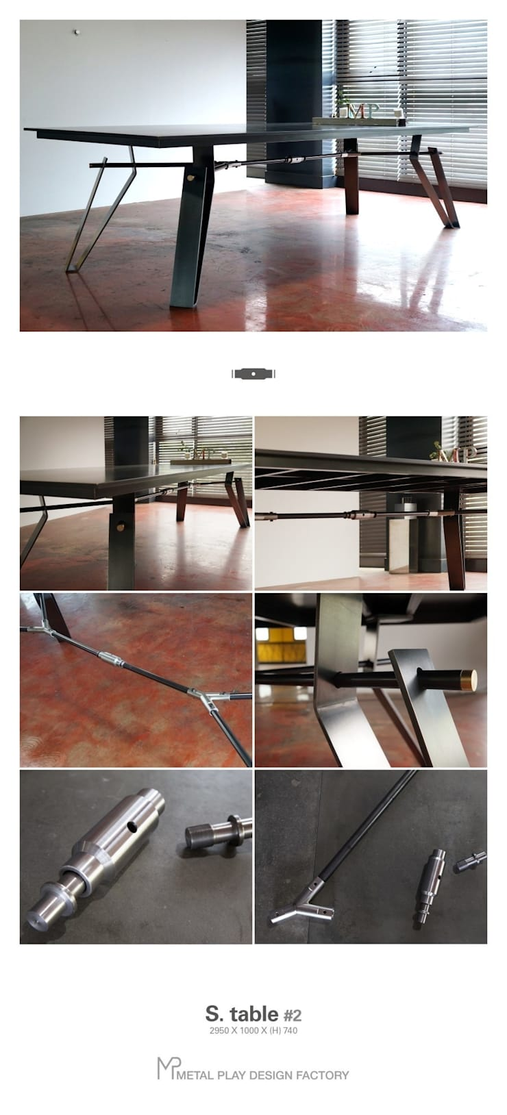 MP S.table#2: Metal Play의 미니멀리스트 ,미니멀