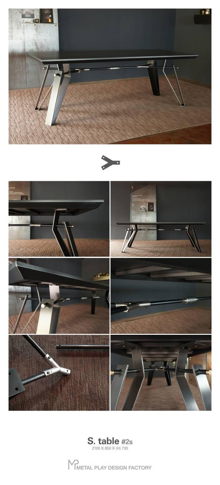 MP S. table #2s: Metal Play의  멀티미디어 룸