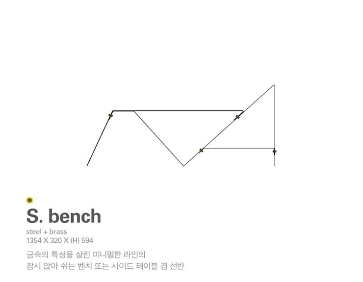 MP S. bench: Metal Play의  거실