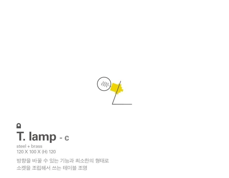 MP T. lamp - c: Metal Play의  실내 조경