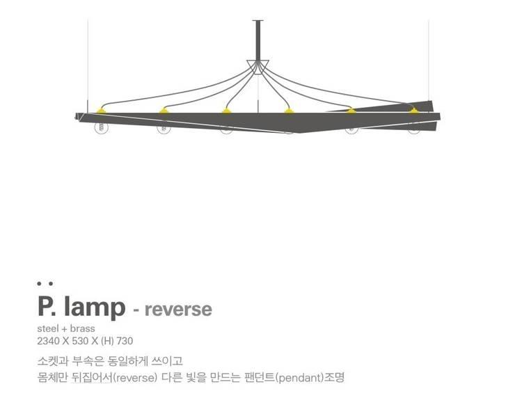 Mp p.lamp - reverse: Metal Play의  실내 조경