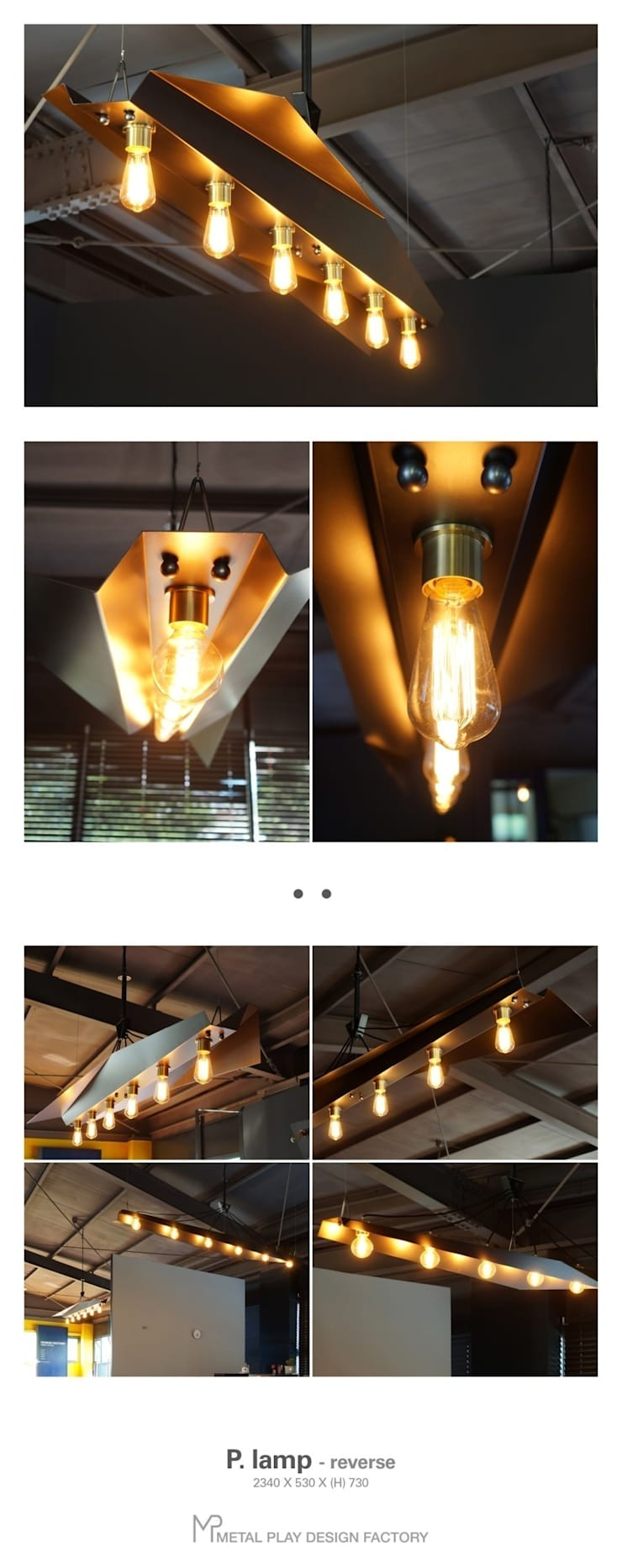 MP P. lamp - reverse: Metal Play의  실내 조경