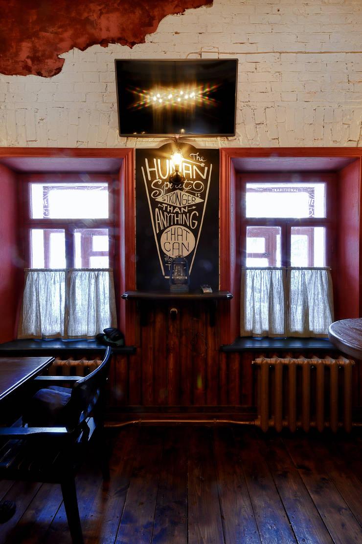 Beershop - The Butcher's Daughter / ALLARTSDESIGN:  в . Автор – ALLARTSDESIGN