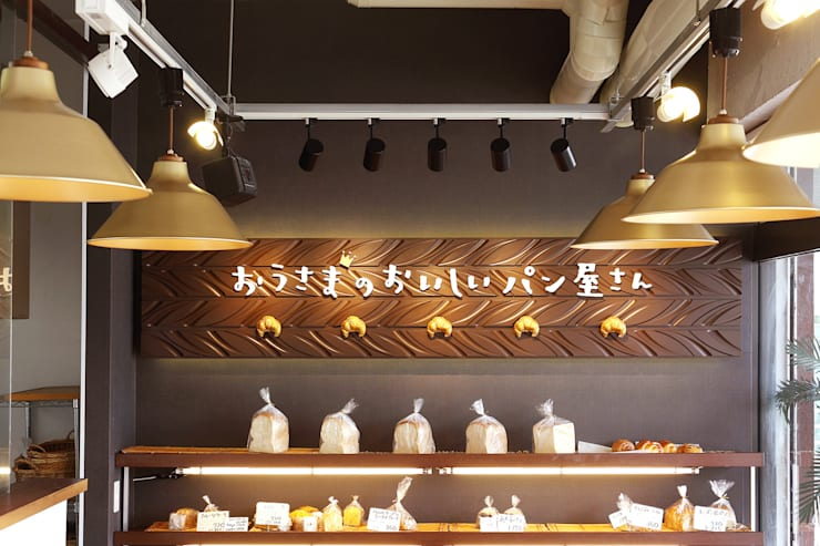 Kelii Bread: コムデザインラボが手掛けたオフィススペース&店です。