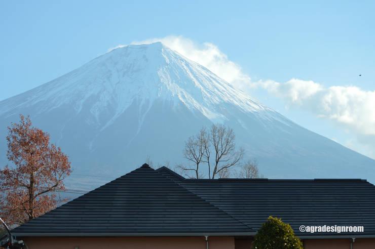 すぐそこに、手の届きそうな富士を見る。: アグラ設計室一級建築士事務所 agra design roomが手掛けた家です。
